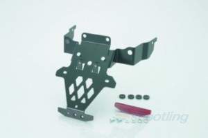 Kitaco tail tidy kit for Dio 110